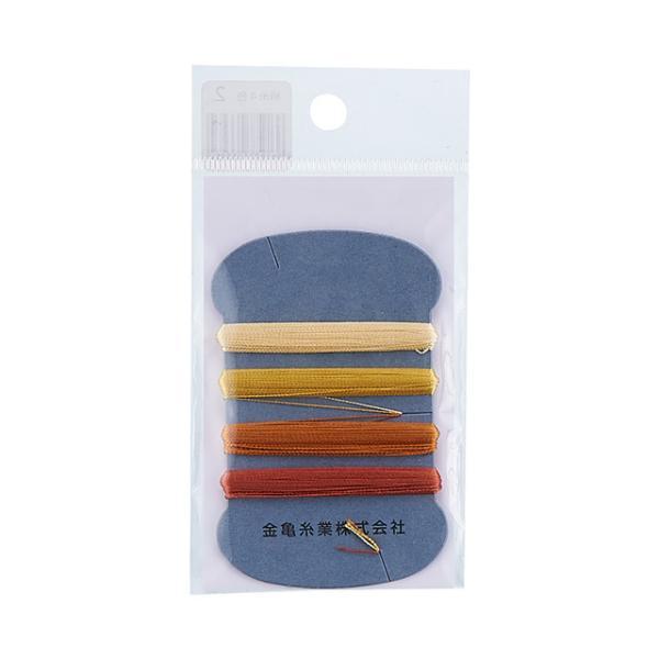 金亀 手縫い糸 絹糸 9号 4色セット 各10m巻(100033) 色番2 (H)_6b_