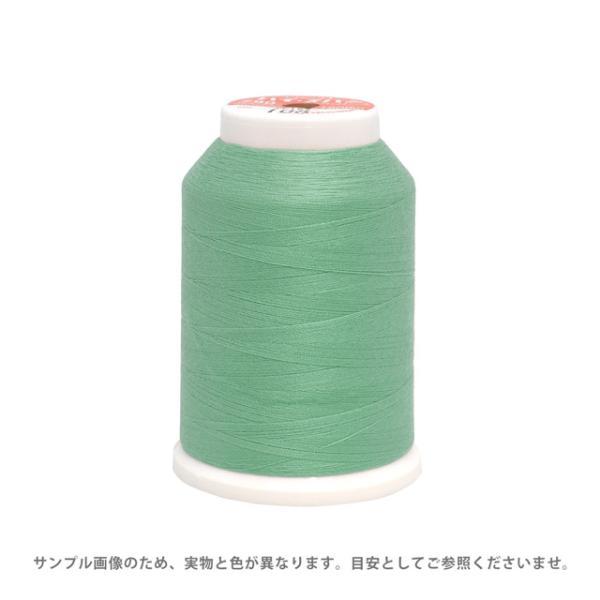 ロックミシン糸 フジックス ハイスパン 90番 1500m巻(F53) 色番59 (H)_6b_