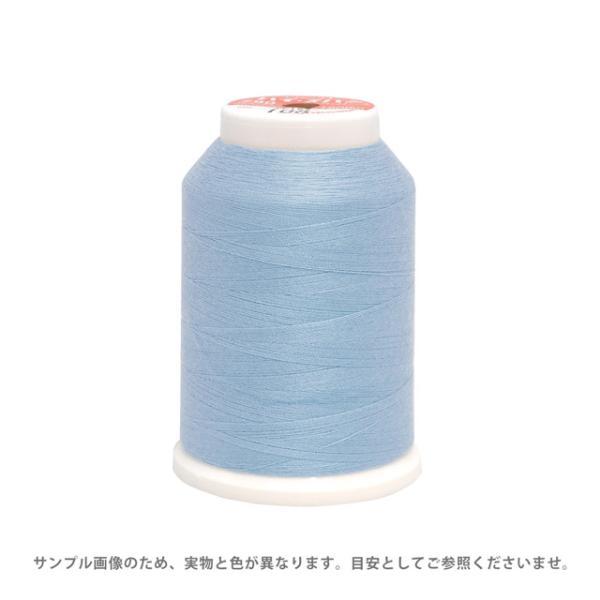 ロックミシン糸 フジックス ハイスパン 90番 1500m巻(F53) 色番87 (H)_6b_