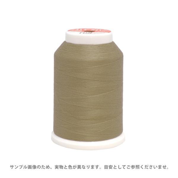 \期間限定10%OFF/  ロックミシン糸 フジックス ハイスパン 90番 1500m巻(F53) 色番279 (H)_6b_