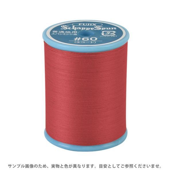 ミシン糸 シャッペスパン 60番 700m巻 色番12 (B)z6b_
