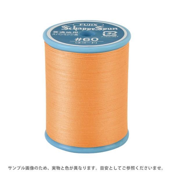 ミシン糸 シャッペスパン 60番 700m巻 色番37 (B)z6b_