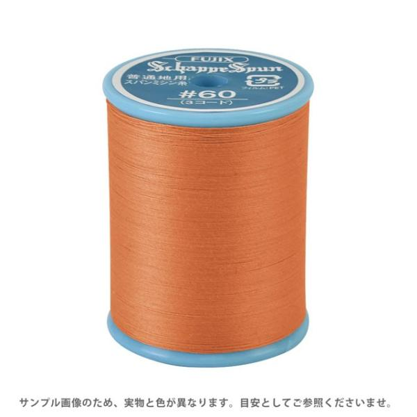 \期間限定10%OFF/ ミシン糸 シャッペスパン 60番 700m巻 色番39 (B)z6b_