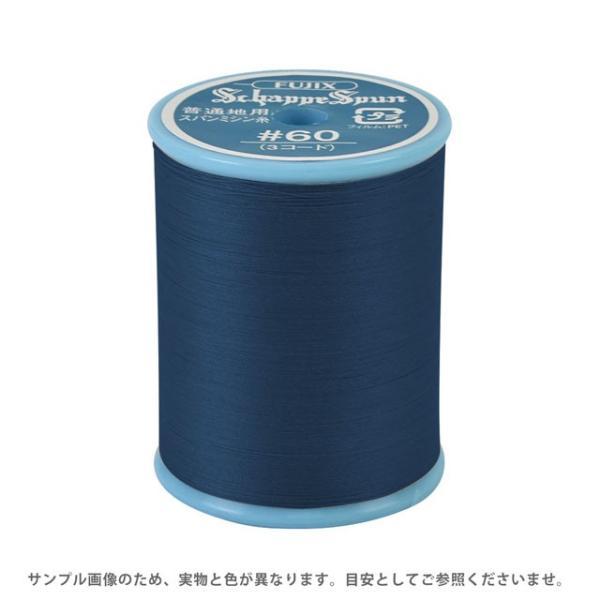 ミシン糸 シャッペスパン 60番 700m巻 色番81 (B)z6b_