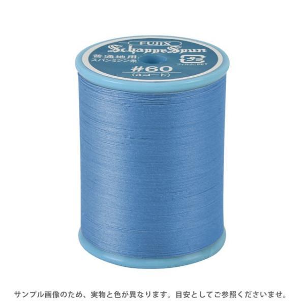 ミシン糸 シャッペスパン 60番 700m巻 色番91 (B)z6b_