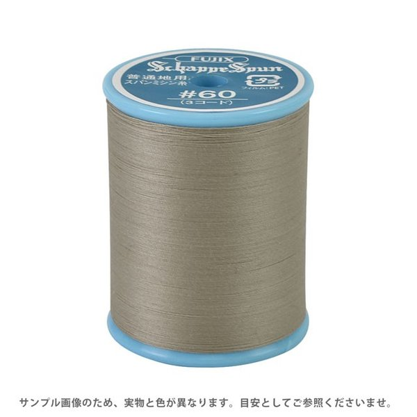 ミシン糸 シャッペスパン 60番 700m巻 色番275 (B)z6b_