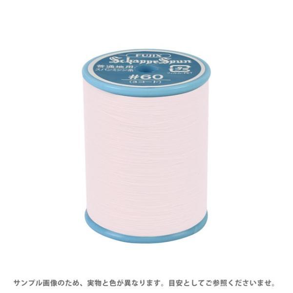 ミシン糸 シャッペスパン 60番 200m巻 色番2 (B)z6b_