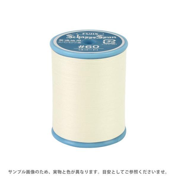 ミシン糸 シャッペスパン 60番 200m巻 色番25 (B)z6b_