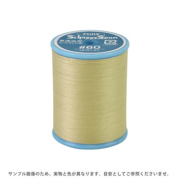 ミシン糸 シャッペスパン 60番 200m巻 色番33 (B)z6b_