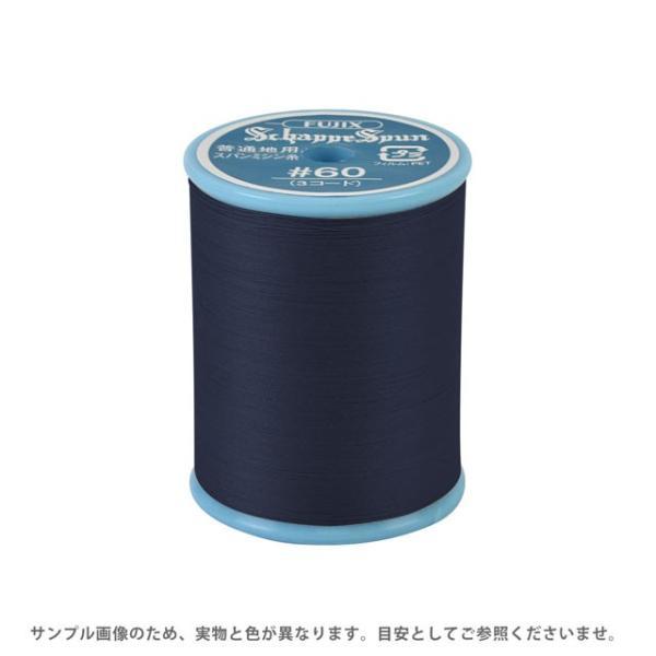 ミシン糸 シャッペスパン 60番 200m巻 色番99 (B)z6b_