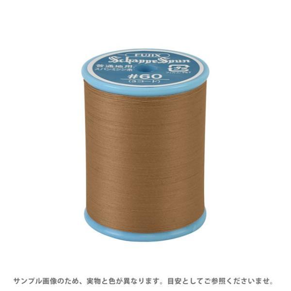 ミシン糸 シャッペスパン 60番 200m巻 色番122 (B)z6b_