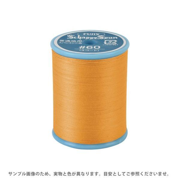 ミシン糸 シャッペスパン 60番 200m巻 色番210 (B)z6b_