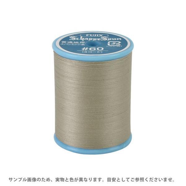 ミシン糸 シャッペスパン 60番 200m巻 色番274 (B)z6b_