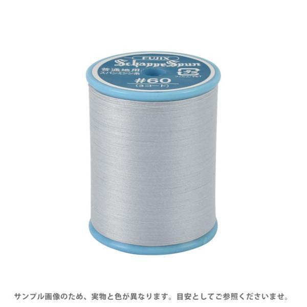 ミシン糸 シャッペスパン 60番 200m巻 色番285 (B)z6b_