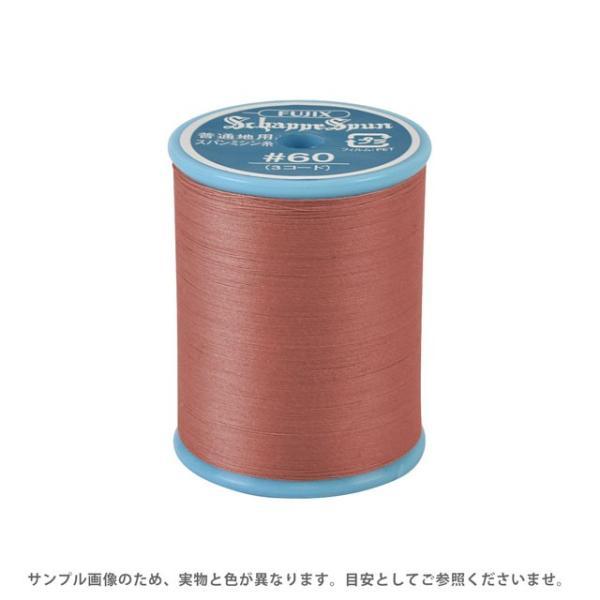 ミシン糸 シャッペスパン 60番 200m巻 色番303 (B)z6b_