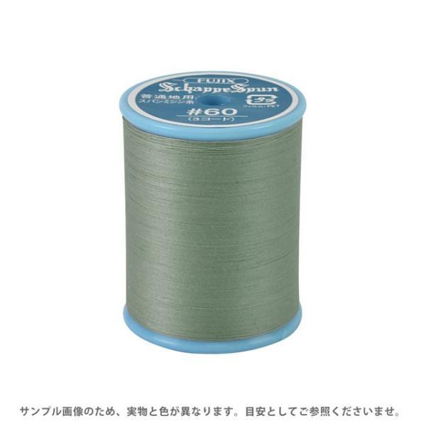 ミシン糸 シャッペスパン 60番 200m巻 色番337 (B)z6b_