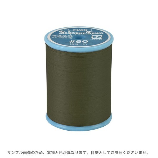 ミシン糸 シャッペスパン 60番 200m巻 色番342 (B)z6b_