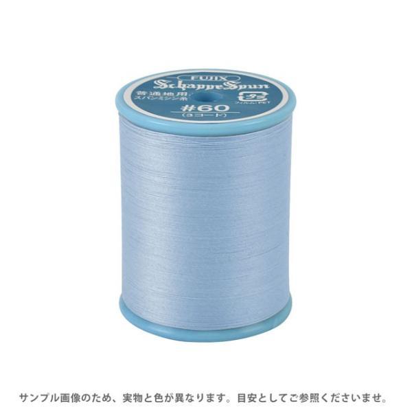 ミシン糸 シャッペスパン 60番 200m巻 色番358 (B)z6b_