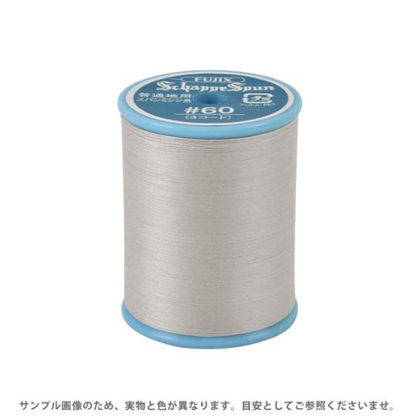 ミシン糸 シャッペスパン 60番 200m巻 色番390 (B)z6b_