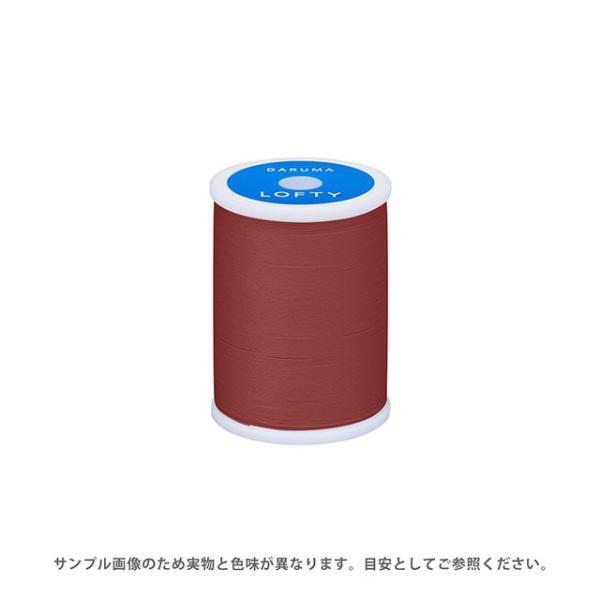 ミシン糸 横田 ダルマ LOFTY・ロフティ 60番 200m巻 色番43 (H)_6b_