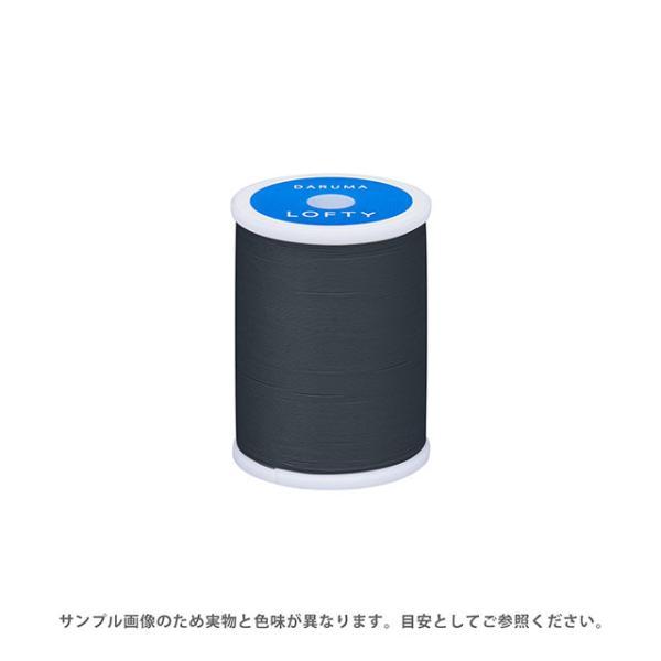 ミシン糸 横田 ダルマ LOFTY・ロフティ 60番 200m巻 色番190 (H)_6b_