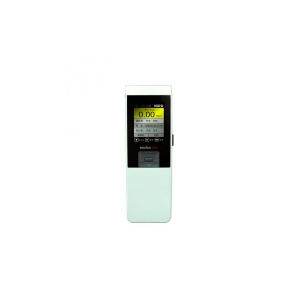送料無料アルコール検知器ソシアックPRO(データ管理型) SC-302