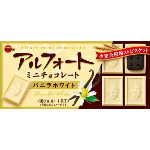 ブルボン アルフォート ミニチョコレート バニラホワイト 12個×10箱