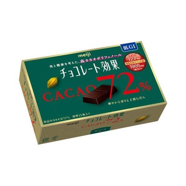 明治 チョコレート効果カカオ72%BOX 75g×5箱|okagesama-market