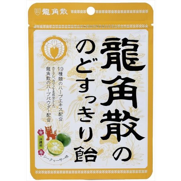 龍角散ののどすっきり飴 シークヮサー味 袋 88g×6袋