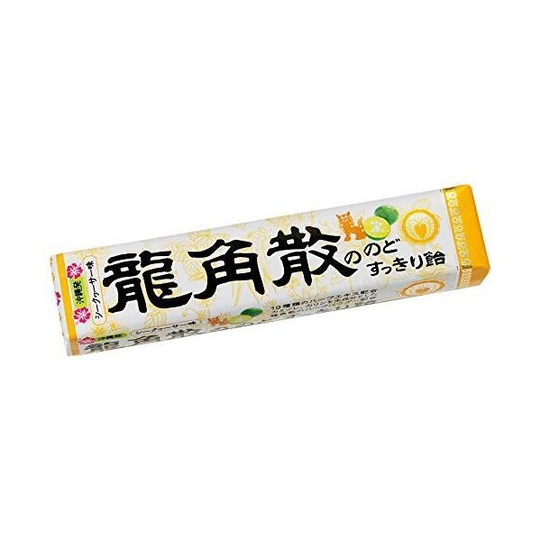 龍角散ののどすっきり飴 シークヮサー味 スティック 10粒×10本
