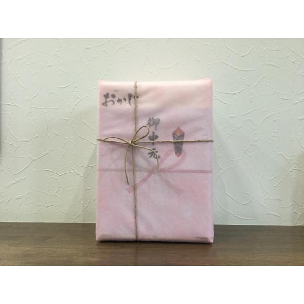 和のジェラートギフト8個セット|okaji-ice-web|02