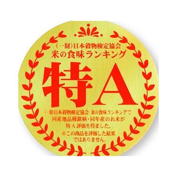 米 お米 10kg きぬむすめ 30年岡山産 (5kg×2袋) 送料無料|okaman|02