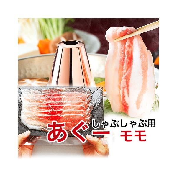 アグー豚 しゃぶしゃぶ 沖縄 あぐー豚 豚肉 豚しゃぶ モモ 1000g入 個包装