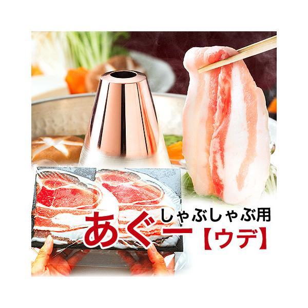 アグー豚 しゃぶしゃぶ 沖縄 あぐー豚 豚肉 豚しゃぶ ウデ 1000g入 個包装