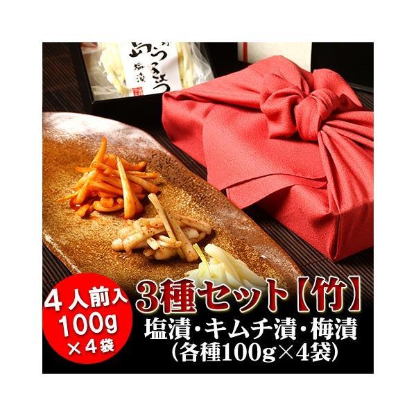 島らっきょう 塩漬け 塩らっきょう 沖縄 グルメ 100g×4袋 お取り寄せ ギフト