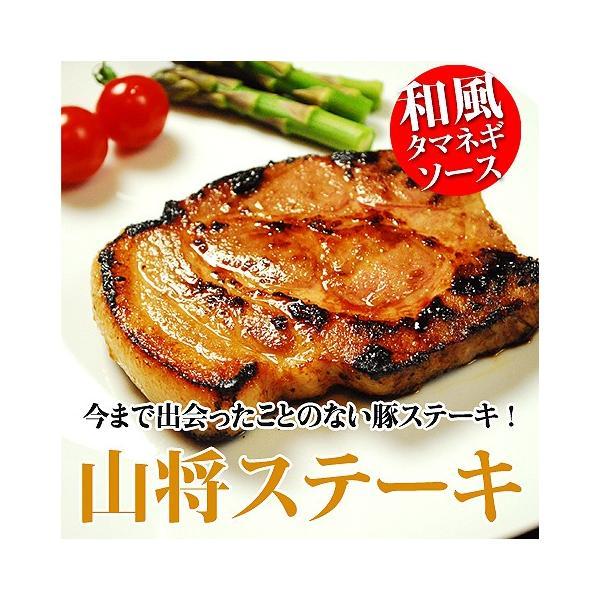 厚切り ステーキ 200g 赤身 肉 赤身肉 豚肉 国産 和風たまねぎソース味 沖縄 お取り寄せグルメ おうち お家 ご飯