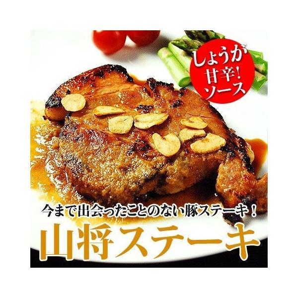 厚切り ステーキ 200g 3枚 赤身 肉 赤身肉 豚肉 国産 甘辛しょうがソース味 沖縄 お取り寄せ グルメ おうち お家 ご飯