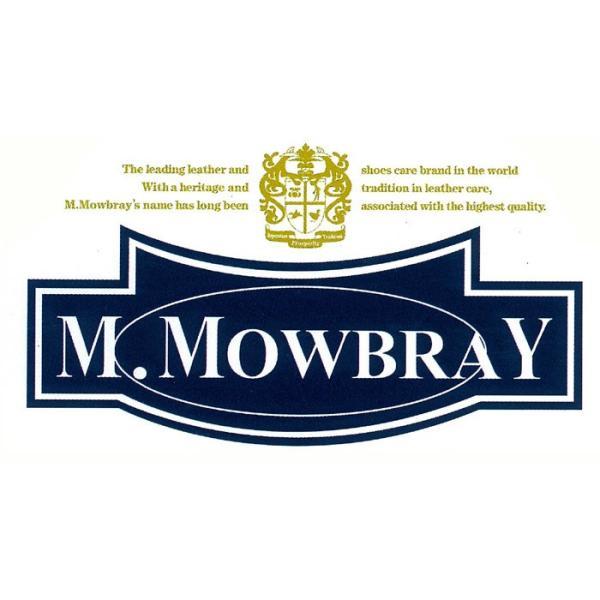 M.MOWBRAY(エム.モゥブレィ) 00004029 セントジョージセット シューケア(靴手入れ)製品