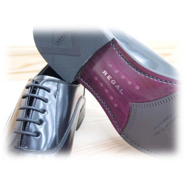 リーガル Regal 人気No.1モデルの進化系 傷に強い美脚ロングノーズストレートチップREGAL 25ARBE ブラック メンズ ビジネスシューズ ビジネス くつビジネス|okamotoya|03