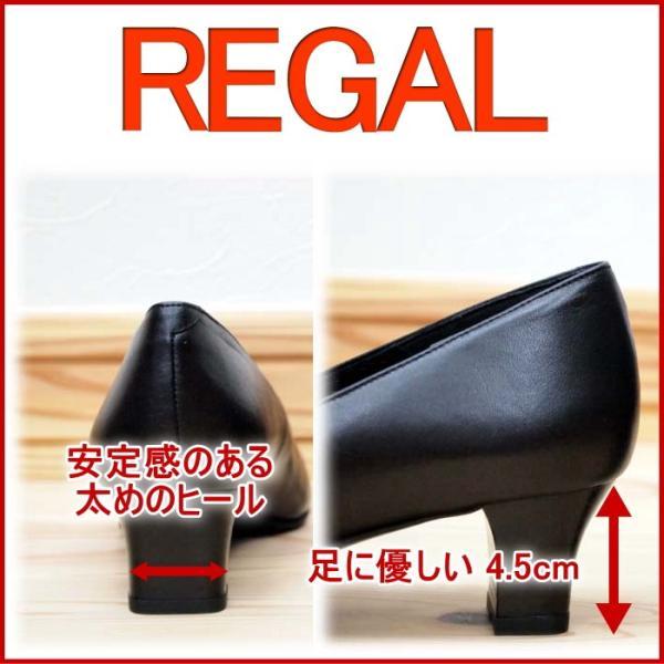 レディースパンプス 4.5cmヒール REGAL 6768L8 ブラック リーガル レディース 靴 レデイース ladies   土曜営業|okamotoya|02
