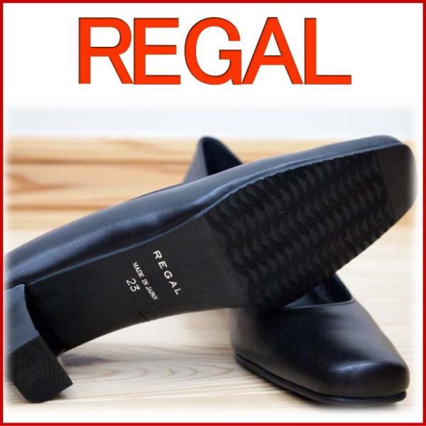 レディースパンプス 4.5cmヒール REGAL 6768L8 ブラック リーガル レディース 靴 レデイース ladies   土曜営業|okamotoya|03