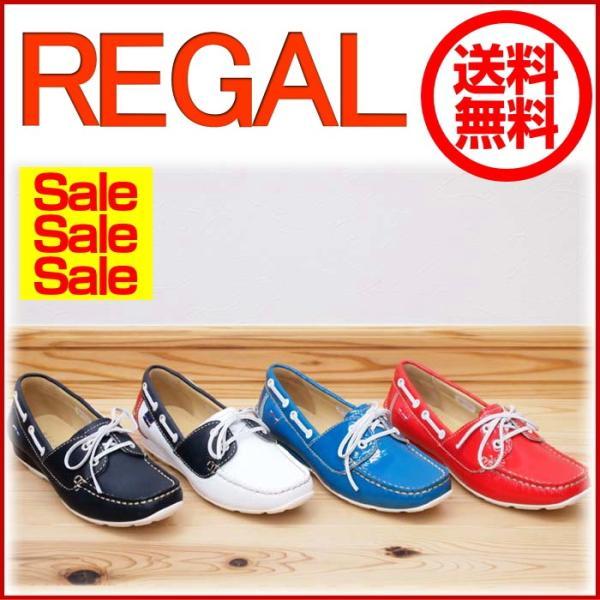 店頭展示品在庫処分  レディースデッキシューズ:2cmヒール リーガル/REGALの春夏新作靴 F91CAC ブルーエナメル レッドエナメル レデイース ladies  送料|okamotoya