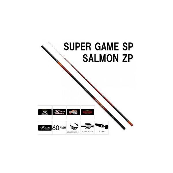 シマノ スーパーゲームスペシャル サーモン83-89ZP