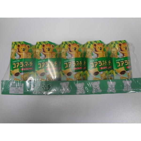 コアラのマーチ50g×10個  ロッテ|okashi-com|02