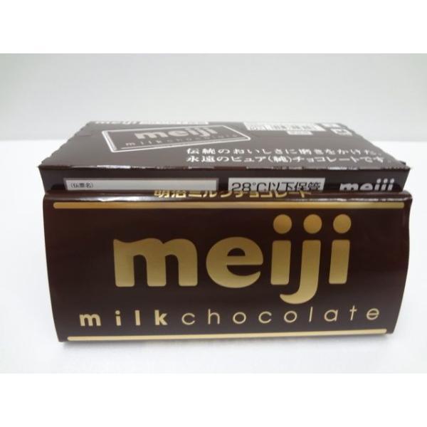 明治 ミルクチョコレート50g×10個入|okashi-com|02