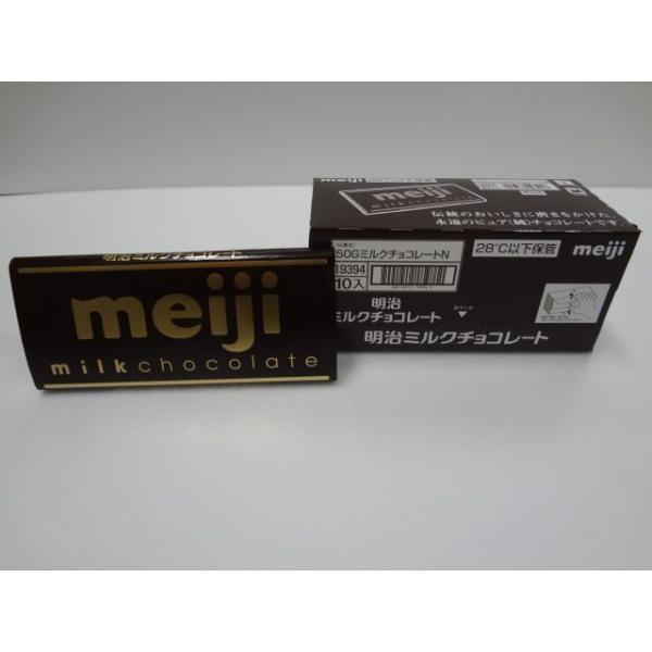 明治 ミルクチョコレート50g×10個入|okashi-com|03
