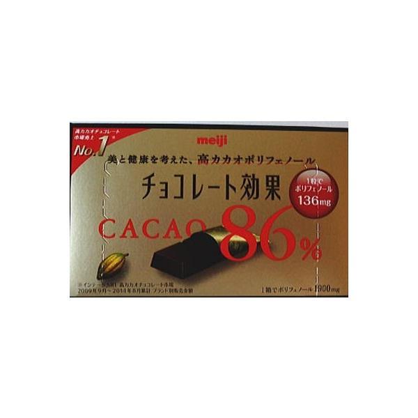 チョコレート効果カカオ86%BOX70g×5個明治