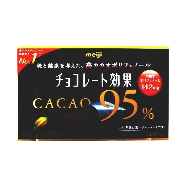 チョコレート効果カカオ95%BOX60g×5個明治