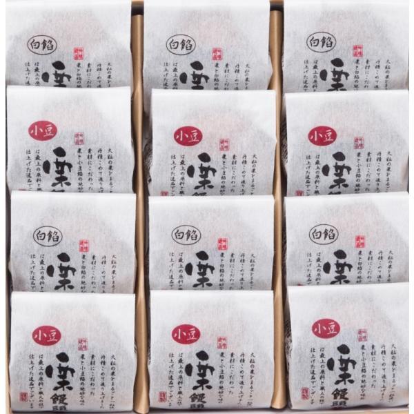 栗饅頭12個入 okashi-kikuya