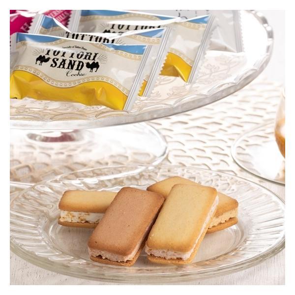 母の日スイーツギフトサンドクッキー4種詰合せ24個入寿製菓プレゼント詰め合わせ手土産お取り寄せ